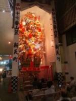 『博多祇園